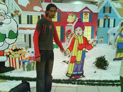 Merry Christmas Illusion