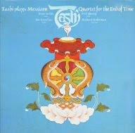 Tashi / メシアン:世の終わりのための四重奏曲