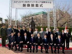 idegue-network.blogspot.com - Ternyata Patung Jendral Sudirman Juga Ada di Jepang