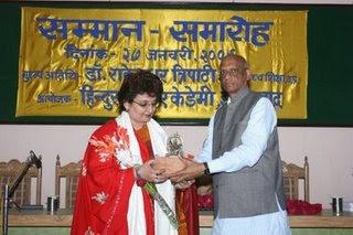 Dr.Kavita Vachaknavee