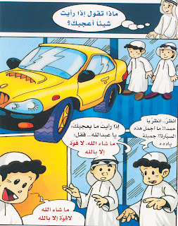 mengapa anda harus belajar bahasa arab bahasa arab adalah bahasa yang