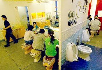 Baños japoneses