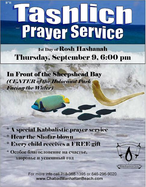 photograph relating to Printable Tashlich Prayer known as Rosh Hashanah Tashlich Prayer - Yr of New Drinking water