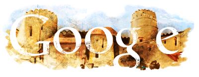 uaenationalday-Google