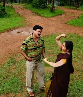 Swantham Lekhakan Or Swale Malayalam Movie 2009 Mp3 Songs