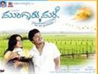 kannada movies songs and videos online