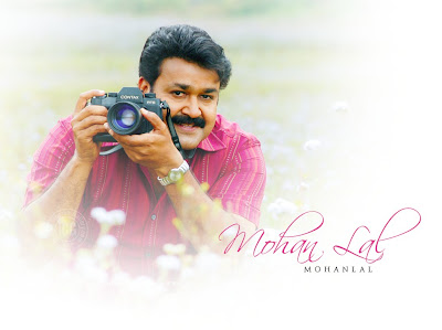Malayalam Actor Mohanlal Wallpapers, pictures, gallery