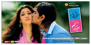 Koncham Istam Koncham Kastam (2009) movie Wallpaper{ilovemediafire.blogspot.com}