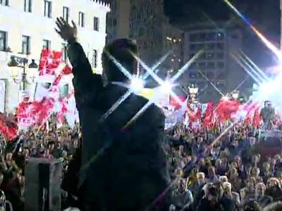ΣΥΡΙΖΑ κεντρική συγκέντρωση Αθήνα