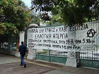 Εξάρχεια εκλογές 2009