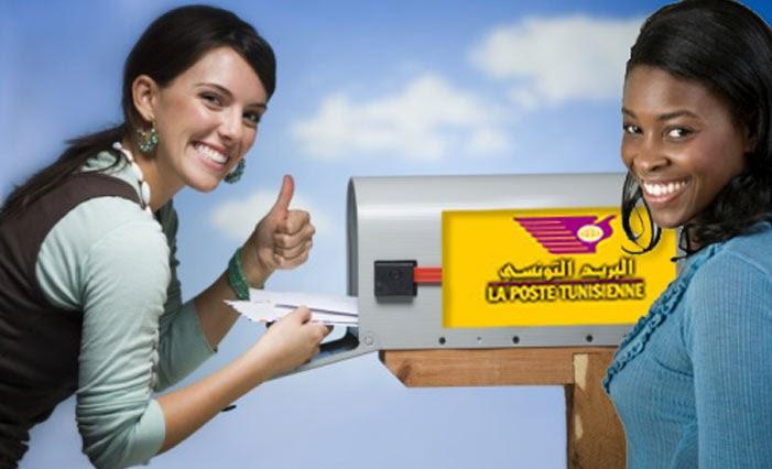 A tunisian girl au bureau de la poste - Bureau de poste ouvert le samedi apres midi ...