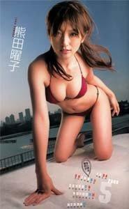japan idol calendar