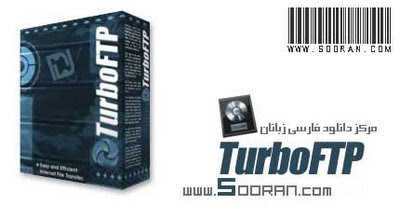 TurboFTP v6.00 Build 728 turboftp 5B1 5D