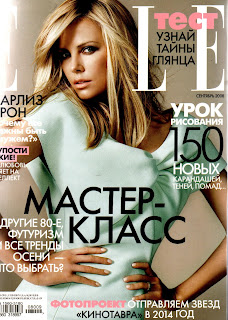 Charlize Theron Russian Elle September Pictures