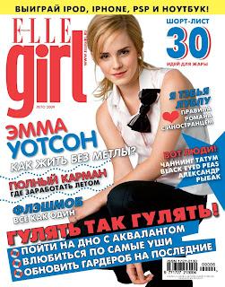Emma Watson in Russian Elle Girl