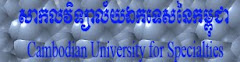 Cambodian University for Specialties