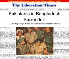 Pakistanis Surrender 1971 War