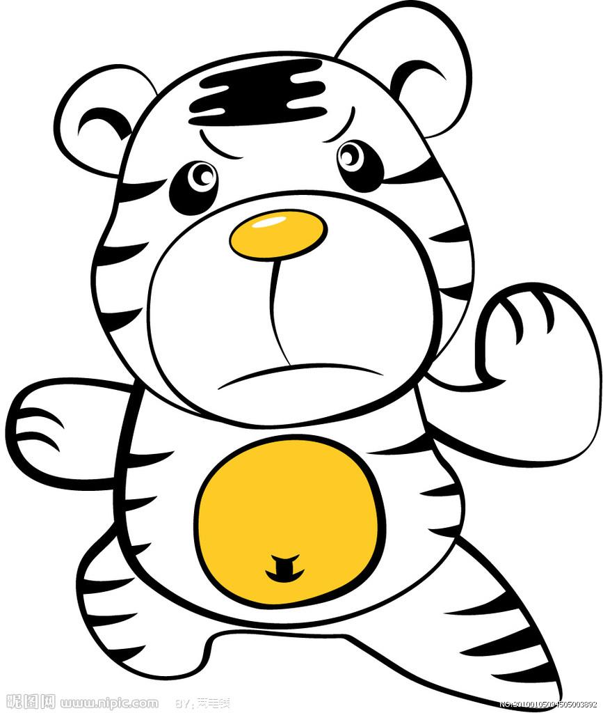 cours de chinois avec hsiu pi poitiers chanson deux tigres. Black Bedroom Furniture Sets. Home Design Ideas