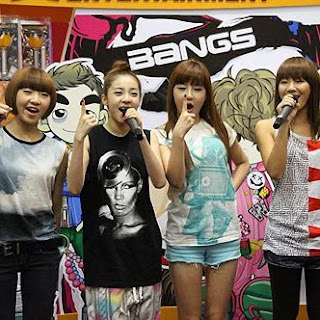 2NE1 (투애니원) - I'm Busy Lyrics