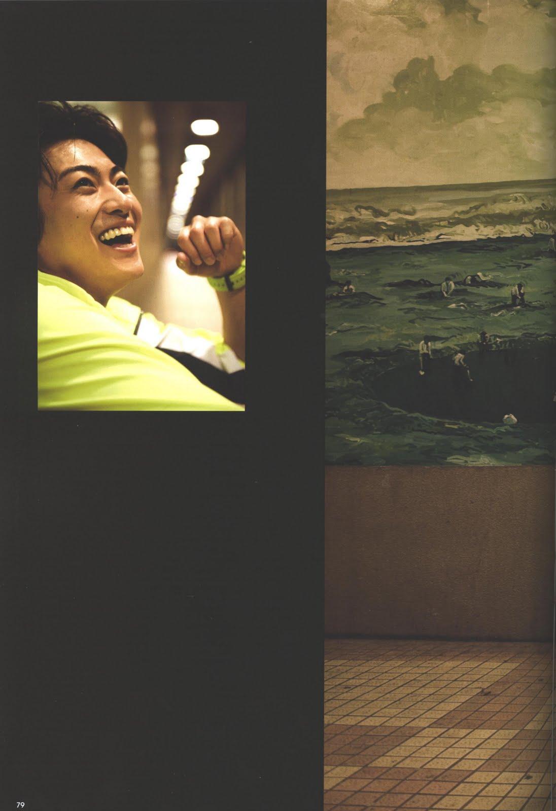 Daito Shunsuke 081