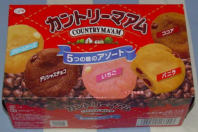 Country Ma'am 5 Flavor Cookie Assortment