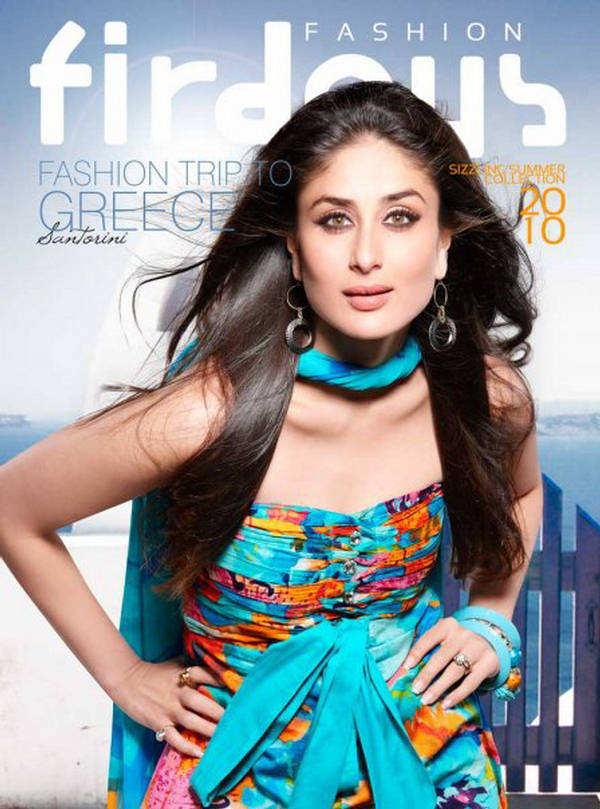 Kareena2BKapoor2BPakistan2BPhoto2BShoot2B 1  - Kareena Kapoor Pakistan Fashion