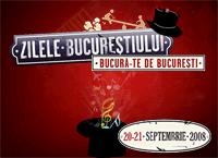 Mai multă muzică în Bucureşti!