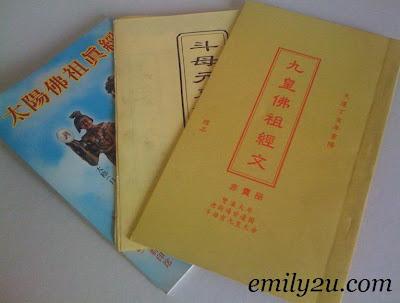 Nine Emperor Gods 九皇大帝 books of sutra