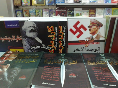 Photo of the Day: Books for sale in Riyadh