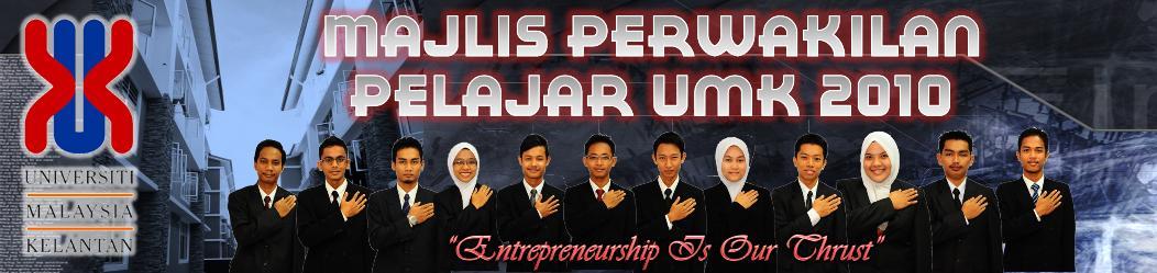 MPP-UMK 2010