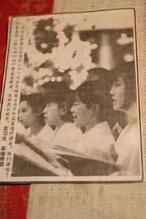 92年长城饭店《北京日报》剪报