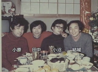 Hideo-Nakata-Sadistic-Masochistic