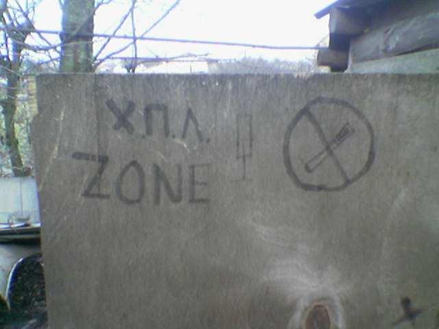 XPL ZONE