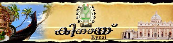 KCYL ITALY