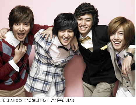 [boys_before_flowers_c01.jpg]