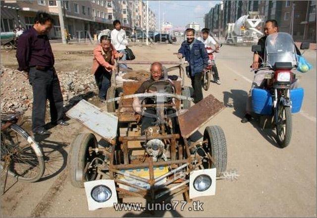 http://4.bp.blogspot.com/_-x7gqq9QJuA/TH9KhTyxTRI/AAAAAAAARWY/TdLEiwjIHAI/s1600/chinese_craftsmen_07.jpg