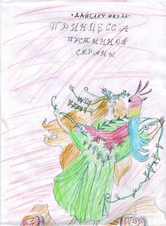 рисунок маши из мультфильма маша и медведь