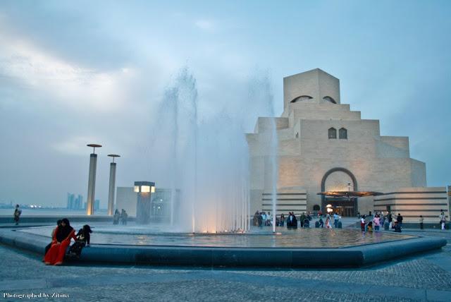 Islamic Art Museum 4