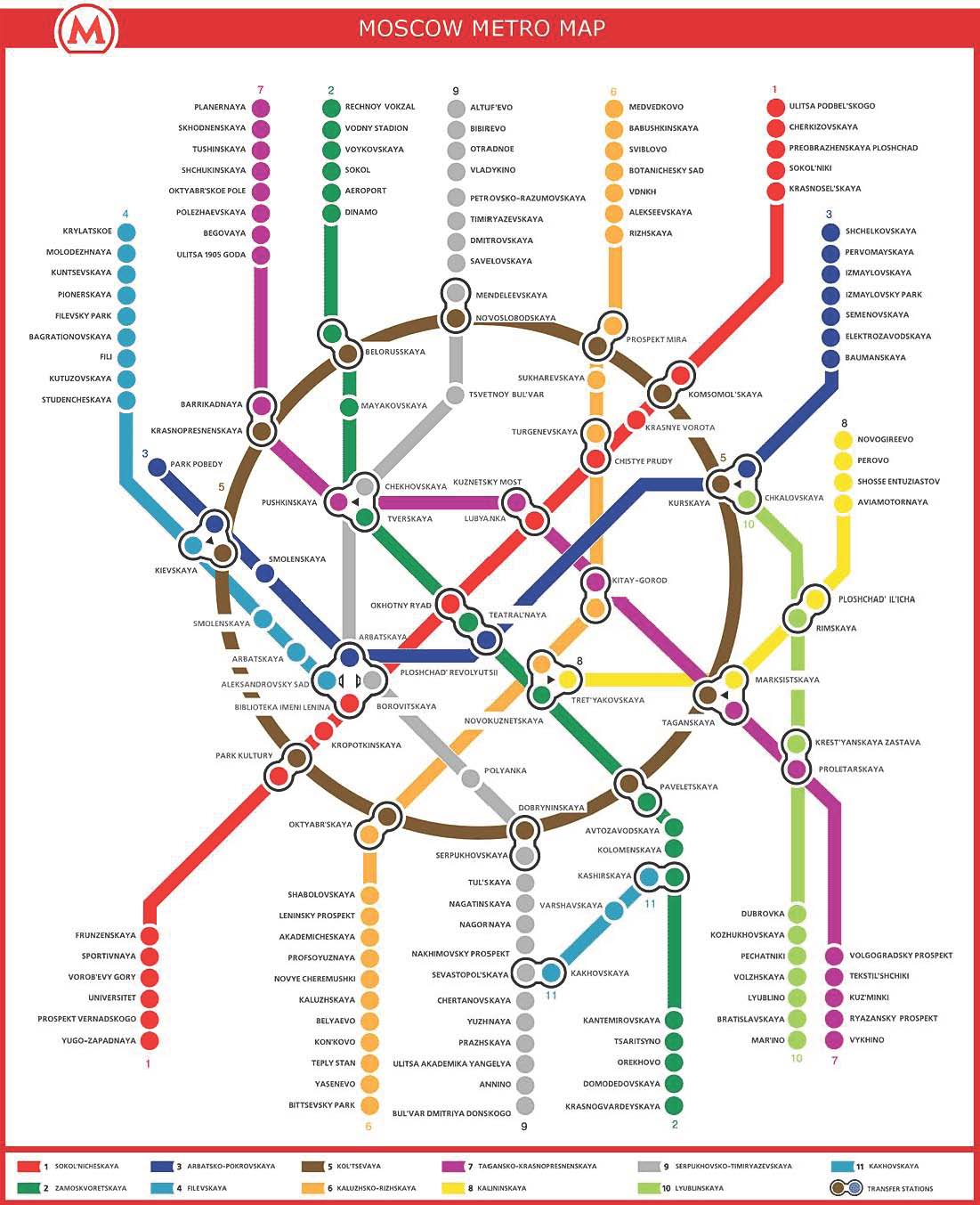 как добраться метро новогиреево до канькова