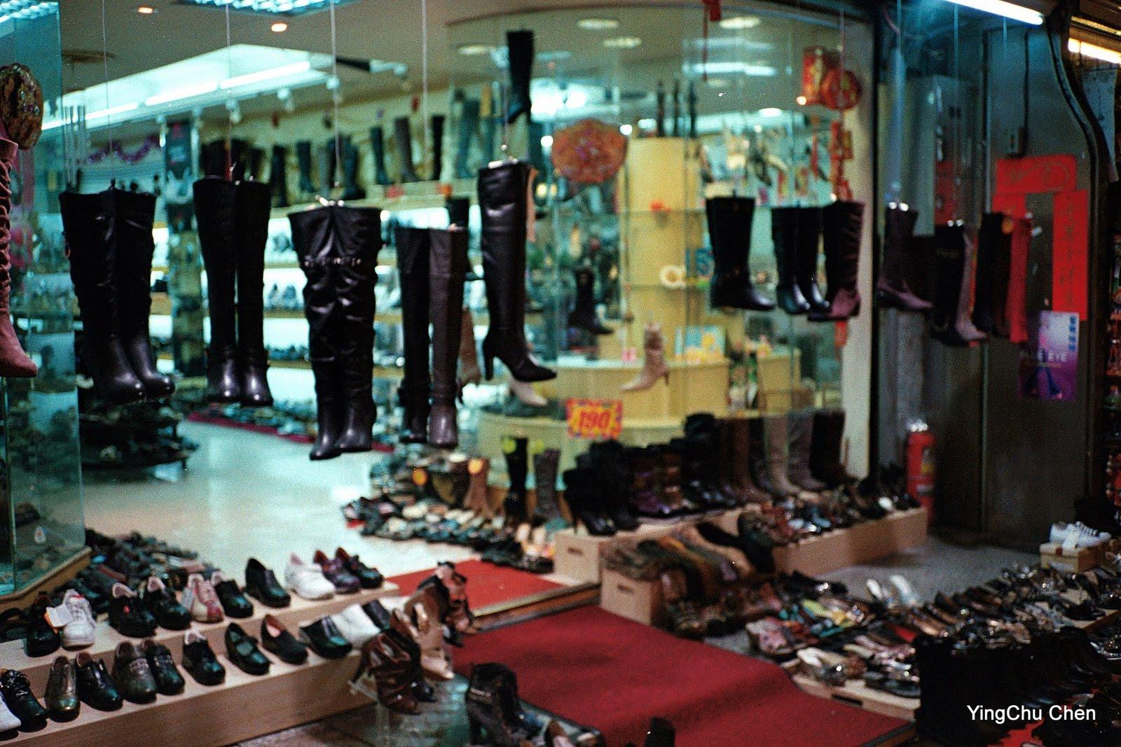 晴光市場的鞋攤