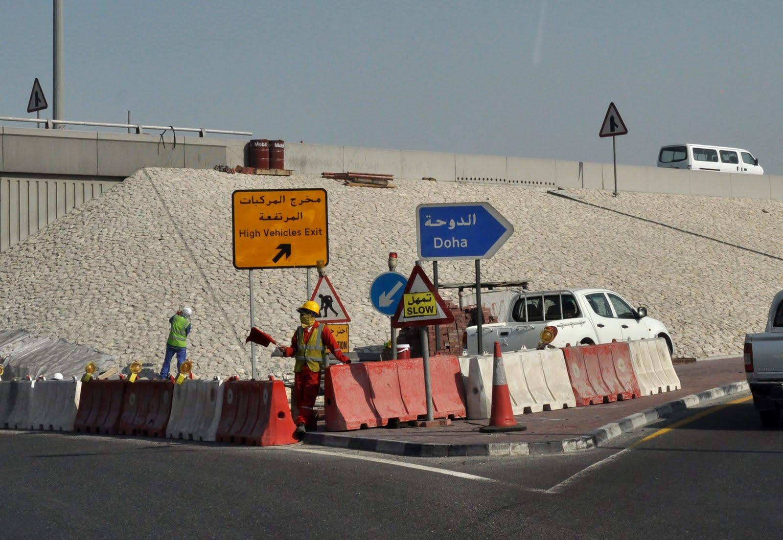 http://4.bp.blogspot.com/_0-CKSylQDrE/TL2JVaS_XwI/AAAAAAAAH0M/Ur9ZSoq-8Vc/s1600/construction+doha.jpg