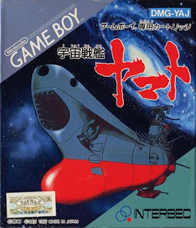 Space Battleship Games