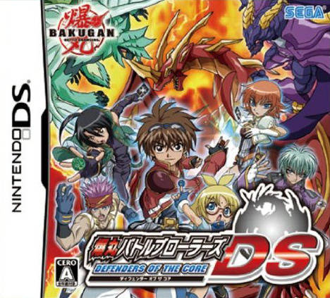 Bakugan battle brawlers sex games