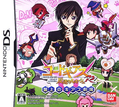 ds anime dating games (this list of dating games for girls will try to show who you get to play  nintendo ds avalon code  renai shugi road to emerald - anime game based on the.