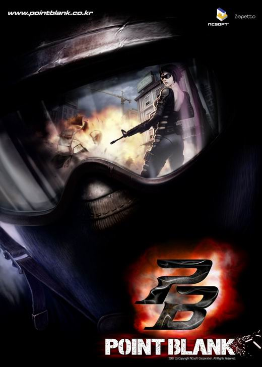 CHEAT PB POINT BLANK 17 MARET 2012 TERBARU UPDATE
