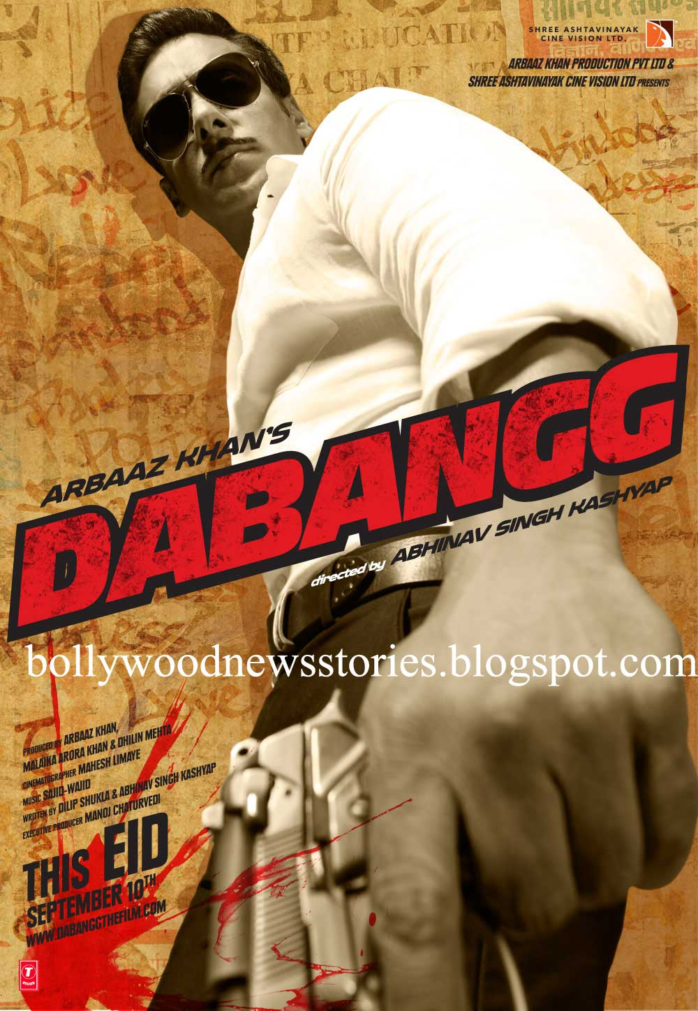 latest news dabangg posters and wallpapers starring