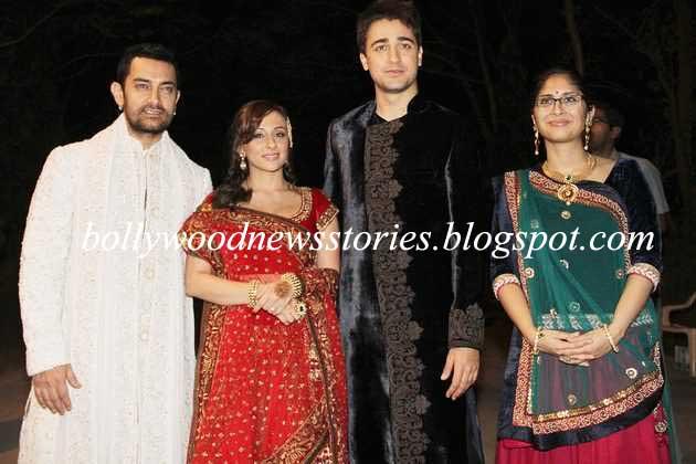 Pictures of Imran Khan and Avantika Malik Wedding Sangeet Ceremony Imran