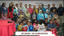 Reunion Bankerz 8th Generation 2008