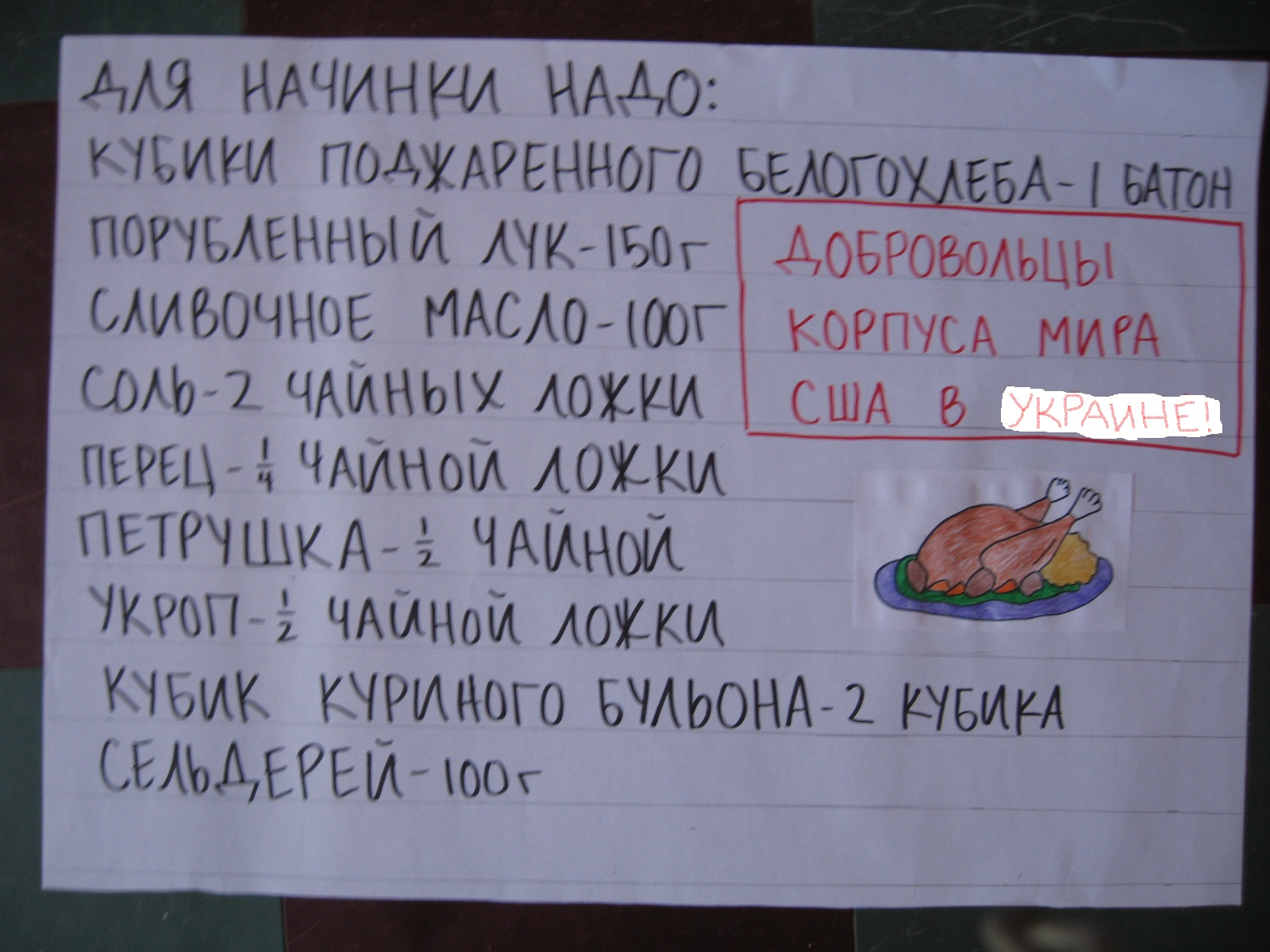 Displaying 19> Images For - Russian Handwriting...
