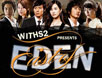 East of Eden 01-10-11